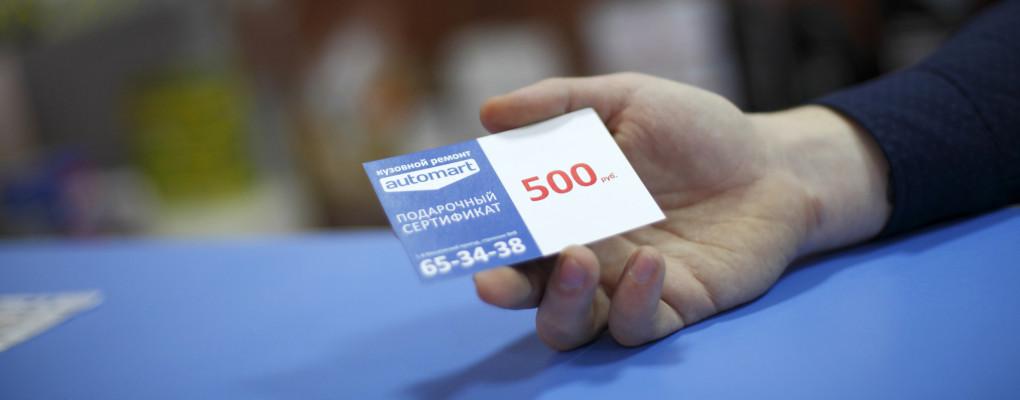 Оригинальные запчасти peugeot 3008